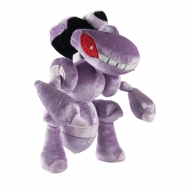 Pokemon - Peluche 20th Anniversary Genesect 20 cm