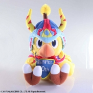 Final Fantasy - Peluche Chocobo 30th Anniversary 21 cm