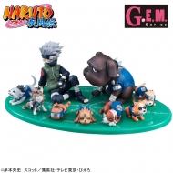 Naruto G.E.M. Series - Statuette Kakashi & Ninken Ninja Dog Set