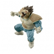 Dragon Ball Z - Figurine Creator X Creator Great Ape Vegeta Special Color 13 cm