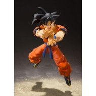 Dragon Ball Z - Figurine S.H. Figuarts Son Goku (A Saiyan Raised On Earth) 14 cm