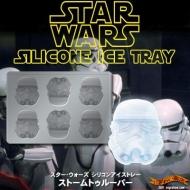 Star Wars - Moule en silicone Stormtrooper