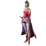 Final Fantasy Dissidia - Figurine Play Arts Kai Terra Branford 25 cm