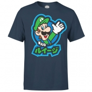 Nintendo - T-Shirt Luigi Kanji
