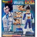 DBZ - Figurine Dimension Of Dragon Ball Vegeta 19 cm