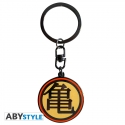 Dragon Ball - Porte-clés Kame Symbol