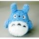 Studio Ghibli - Peluche Fluffy Medium Totoro 14 cm