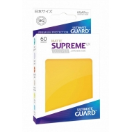 Ultimate Guard - 60 pochettes Supreme UX Sleeves format japonais Jaune Mat