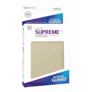 Ultimate Guard - 60 pochettes Supreme UX Sleeves format japonais Sable Mat