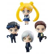 Sailor Moon Petit Chara - Pack 4 trading figures Three Lights (Star Lights) 6 cm