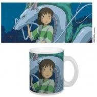 Studio Ghibli - Mug Chihiro Spirited Away