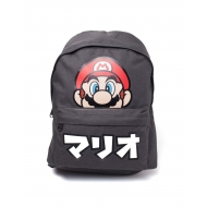 Nintendo - Sac à dos Super Mario Japanese Text