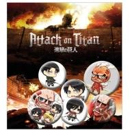 L'Attaque des Titans - Pack 6 badges Mix 2