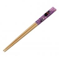Kiki la petite sorcière - Baguettes Purple Jiji
