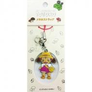 Mon voisin Totoro - Strap Mei-chan A 13 cm