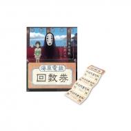 Le Voyage de Chihiro - Mini bloc-notes Ticket de Train