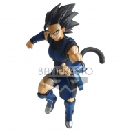Dragonball Super - Figurine Legend Battle Shallot 25 cm