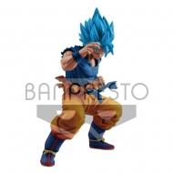 Dragonball Super - Figurine Masterlise Super Saiyan God Super Saiyan Son Goku 20 cm