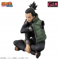 Naruto Shippuden - Statuette G.E.M. 1/8 Shikamaru Nara 15 cm