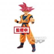 Dragonball Super - Statuette Cyokuku Buyuden Super Saiyan God Son Goku 22 cm