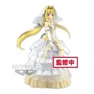 Sword Art Online Code Register - Statuette EXQ Wedding Alice 21 cm