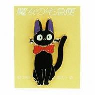 Kiki la petite sorcière - Badge Jiji Ribbon