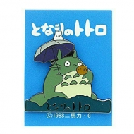 Mon voisin Totoro - Badge Ocarina Logo
