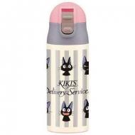 Kiki la petite sorcière - Gourde métal One Push Jiji Face 360 ml