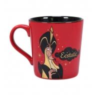 Disney - Mug Jafar
