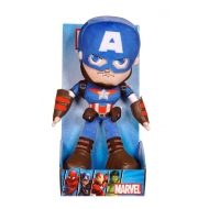 Marvel - Peluche Captain America 25 cm