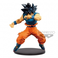 Dragonball Super - Statuette Blood of Saiyans Ultra Instinct Sign Son Goku 16 cm