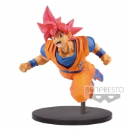 Dragonball Super - Statuette Son Goku Fes Super Saiyan God Son Goku 20 cm