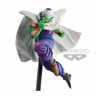 Dragonball Z - Statuette BWFC Piccolo Normal Color Ver. 16 cm