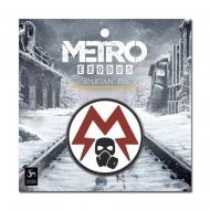 Metro Exodus - Pin's Spartan Logo