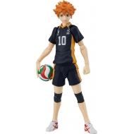 Haikyu!! - Figurine Figma Shoyo Hinata 14 cm