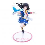 Shoujo Kageki Revue Starlight - Statuette 1/7 Hikari Kagura 22 cm