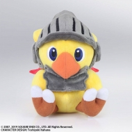 Final Fantasy Chocobo's Mystery Dungeon EVERY BUDDY! - Peluche Chocobo Knight 17 cm