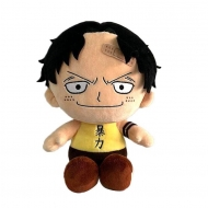 One Piece - Peluche Ace 20 cm