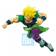 Dragon Ball Super - Statuette Z-Battle Super Saiyan Broly 19 cm