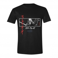 Star Wars Episode IX - T-Shirt Kylo Ren Katakana