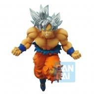 Dragonball Super - Statuette Z-Battle Ultra Instinct Son Goku 17 cm
