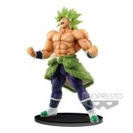 Dragon Ball Super - Statuette BWFC Special Broly 19 cm