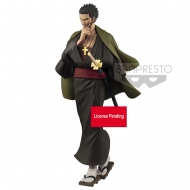 One Piece - Statuette Treasure Cruise World Journey Dracule Mihawk 20 cm