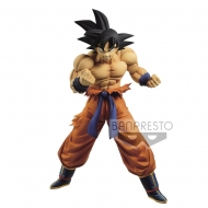 Dragon Ball Super - Statuette Maximatic The Son Goku III 25 cm