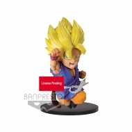 Dragonball GT - Statuette Wrath of the Dragon B: Super Saiyan Son Goku 13 cm