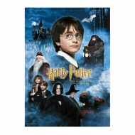 Harry Potter - Puzzle Harry Potter and the Sorcerer's Stone Movie Poster