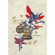 Harry Potter - Lithographie Pixies 42 x 30 cm
