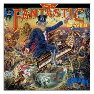 Elton John - Puzzle Rock Saws Captain Fantastic and The Brown Dirt Cowboy (1000 pièces)