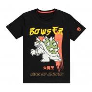 Nintendo - T-Shirt King Koopa