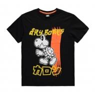 Nintendo - T-Shirt Dry Bones